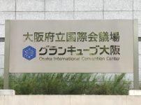 【ライブレポ】田村ゆかりT♡C 大阪公演のMCや企画!4年ぶりのツアー初日は新しいゆかりんを感じさせる?