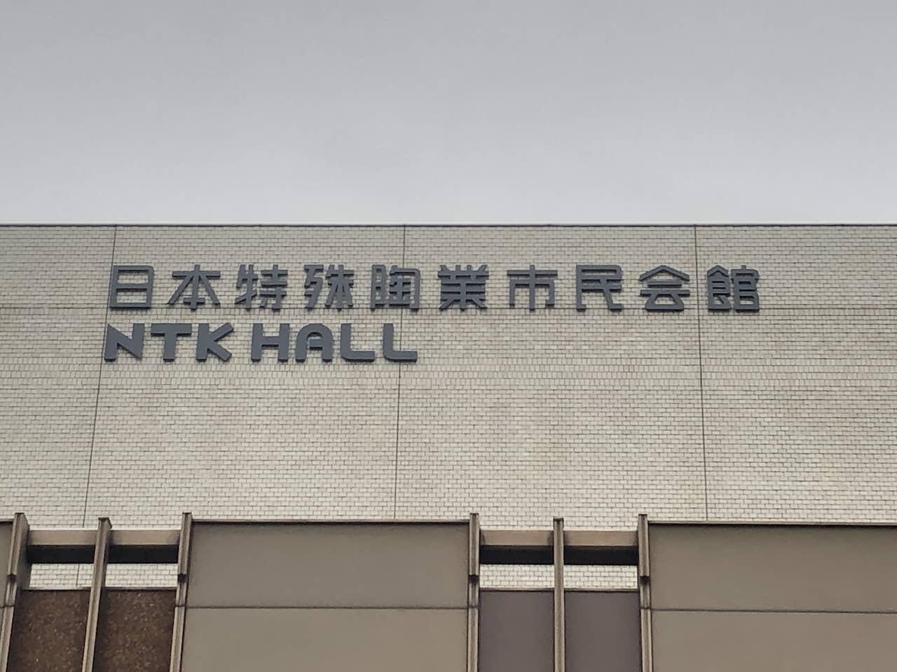 愛知公演サムネイル