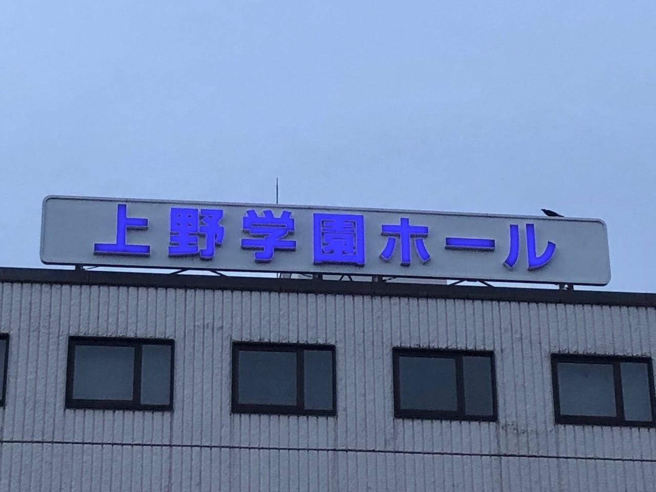 【ライブレポ】田村ゆかりT♡C 広島公演の感想