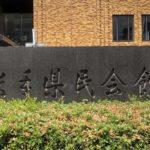 【ライブレポ】田村ゆかりT♡C 岩手公演の感想!最後の地方公演は気持ち前面の楽しさ満点の公演