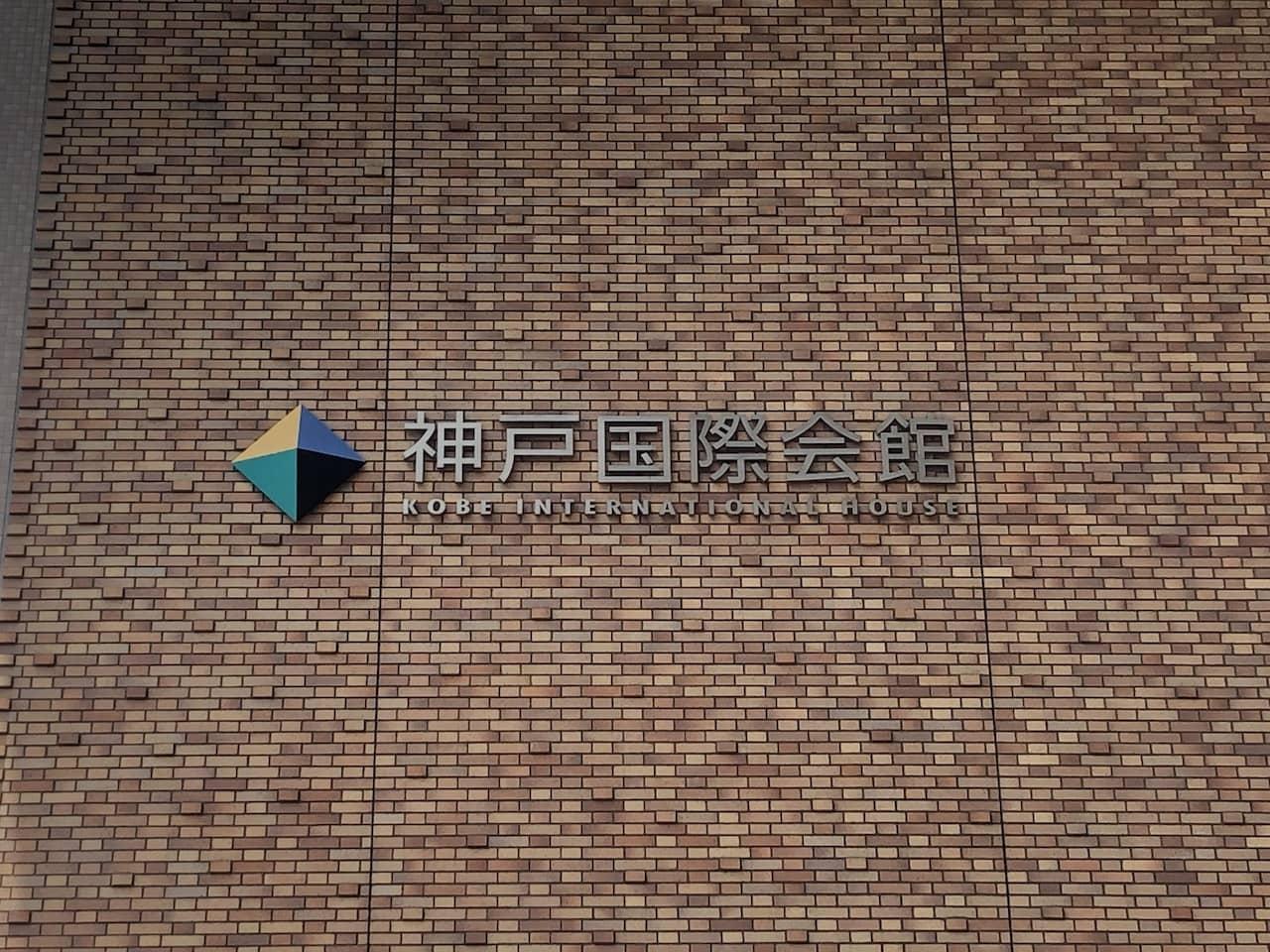【ライブレポ】田村ゆかりT♡C 兵庫公演(神戸公演1日目)の感想!