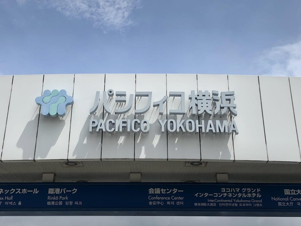【ライブレポ】田村ゆかりT♡C パシフィコ横浜公演の感想!SsLから4年ぶりとなったツアーの答え